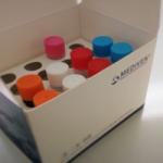 GenoAmp RT-PCR Malaria
