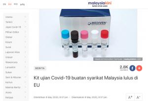 Kit ujian Covid-19 buatan syarikat Malaysia lulus di EU